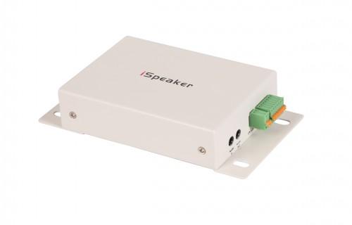 Bộ chuyển đổi âm thanh iSpeaker C20