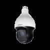 Camera Speed Dome PTZ hồng ngoại 2MP SD59225U-HNI