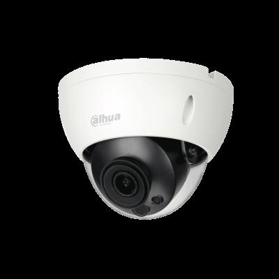 camera-IP-Dahua-IPC-HDBW5241R-ASE-NI-full-color